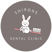 SHIRONE DENTAL CLINIC
