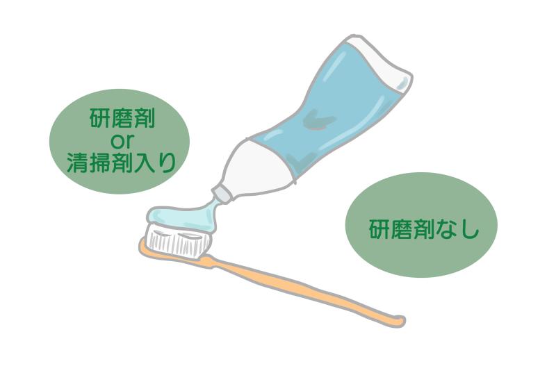 6月11日納品③.png