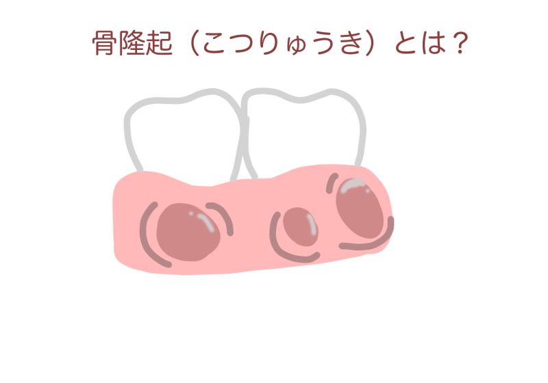 11月14日納品②.png