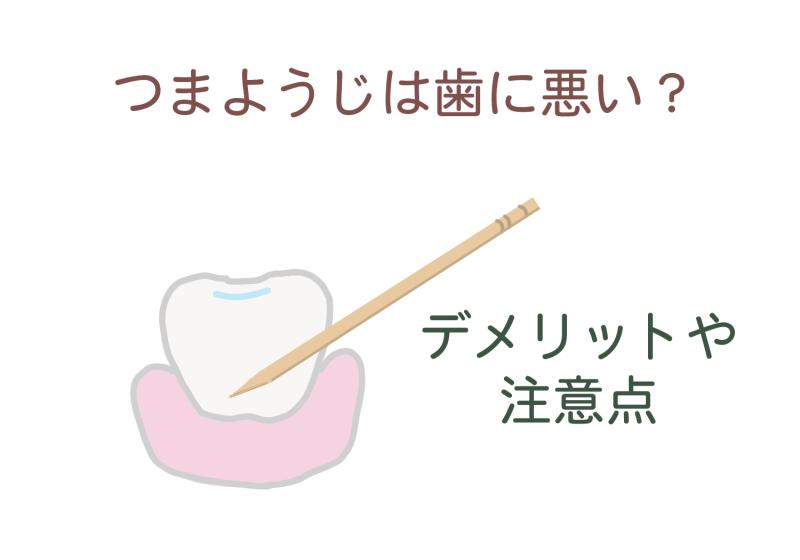 12月19日納品③.png